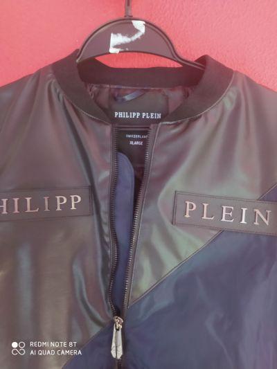 Kurtki i płaszcze Philip Plein