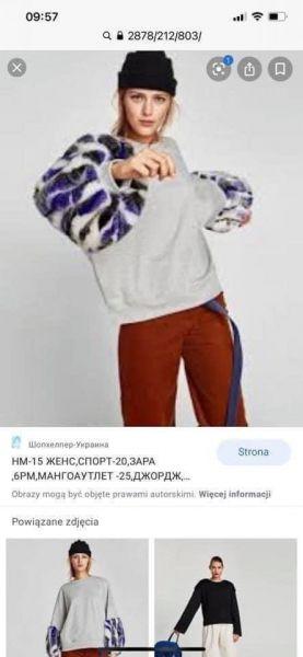 Bluzy Bluza zara futerko S M