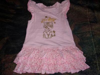 Sukienki i spódniczki Sukienka różowa 80