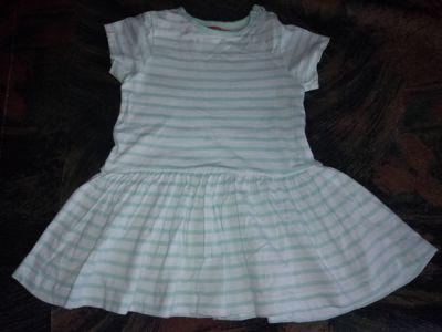 Sukienki i spódniczki Sukienka letnia w paski 80