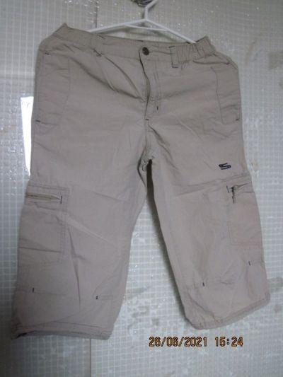 Spodnie i spodenki Szorty H&M