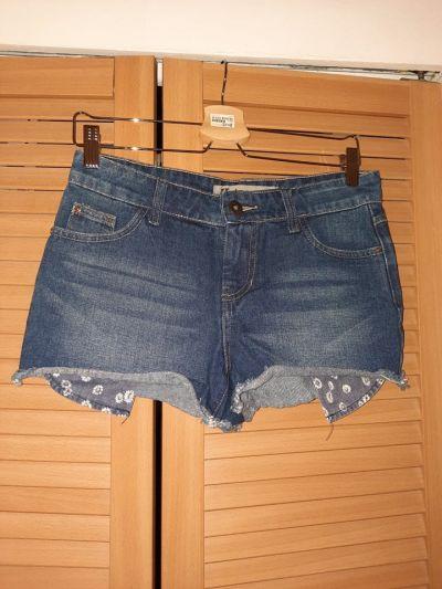 Spodenki Jeansowe spodenki New Look