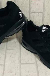 buty męskie czarne...